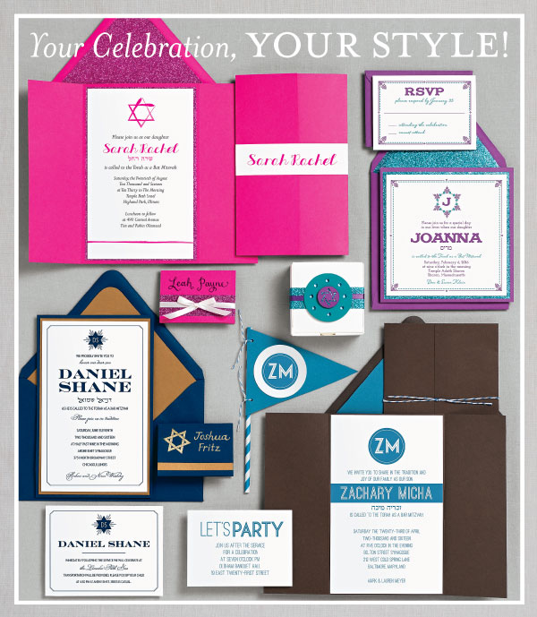 bar bat mitzvah invitations paper source