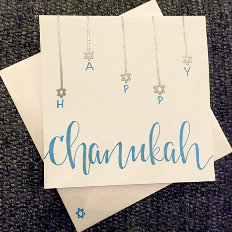 Chanukah Card, Hanukkah Card, Paper Source, Holiday Card Contest